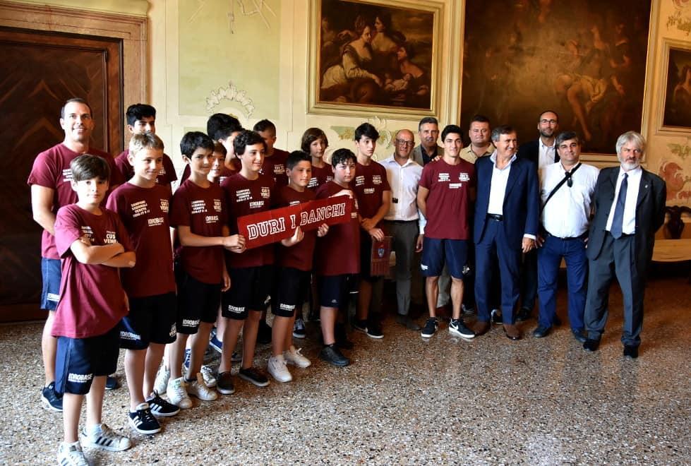 Duri i banchi! Under 14, Ricevuti in municipio a Venezia