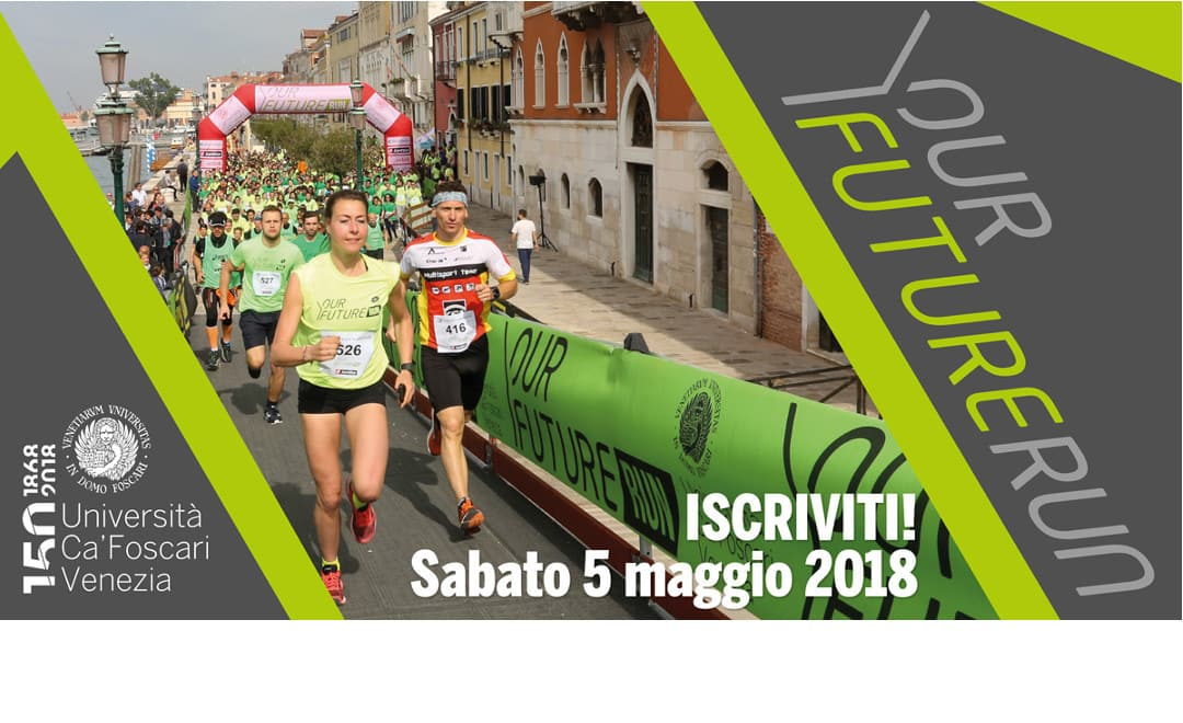 Iscriviti alla Your Future Run al CUS Venezia!