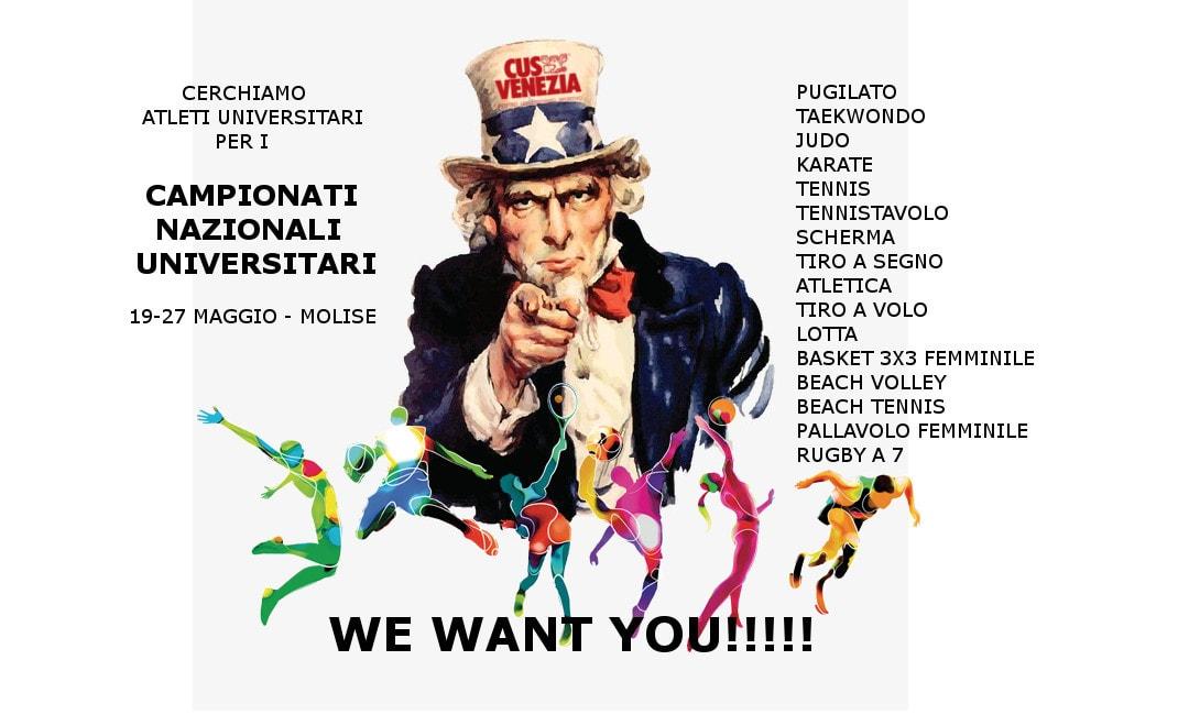 Il Cus Venezia cerca Atleti Universitari per i Campionati Nazionali Universitari