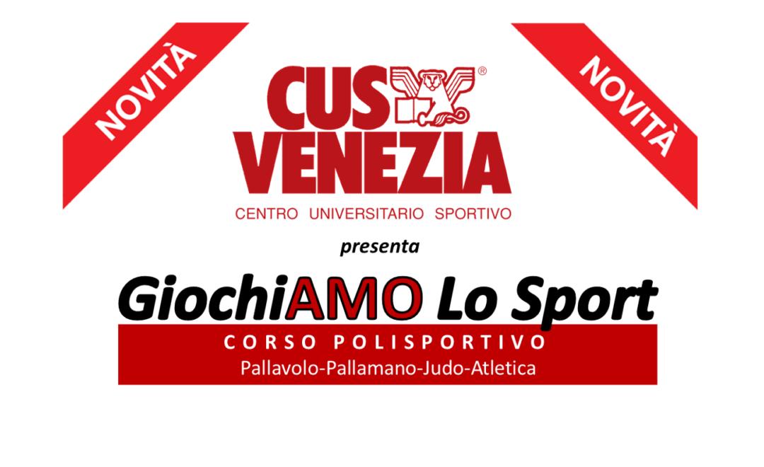 Giochiamo Lo Sport: Nuovo corso polisportivo per bambini dai 6 anni!!!
