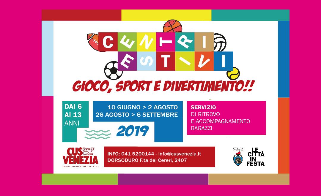 Aperte le iscrizioni ai Centri Estivi del CUS Venezia: gioco, sport, divertimento!!!!