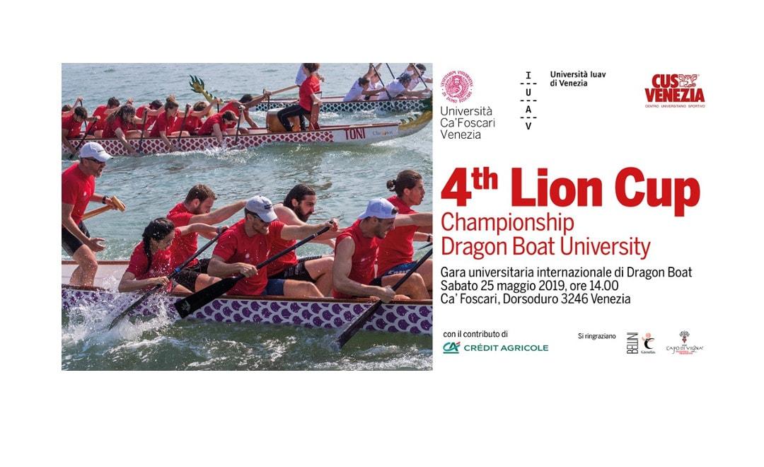 La Lion Cup giunge alla sua quarta edizione, appuntamento il 25 maggio
